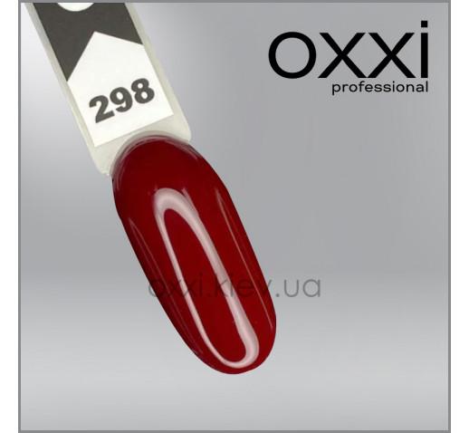Гель-лак Oxxi 298 красный, эмаль, 10мл