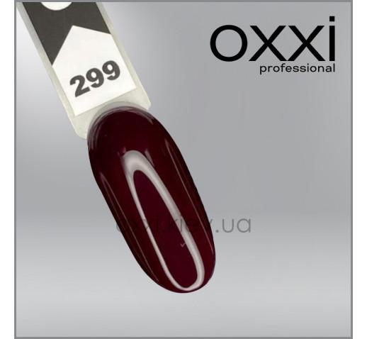 Гель-лак Oxxi 299 темно-красный, эмаль, 10мл
