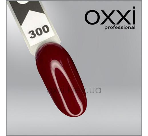 Гель-лак Oxxi 300 вишневый, эмаль, 10мл