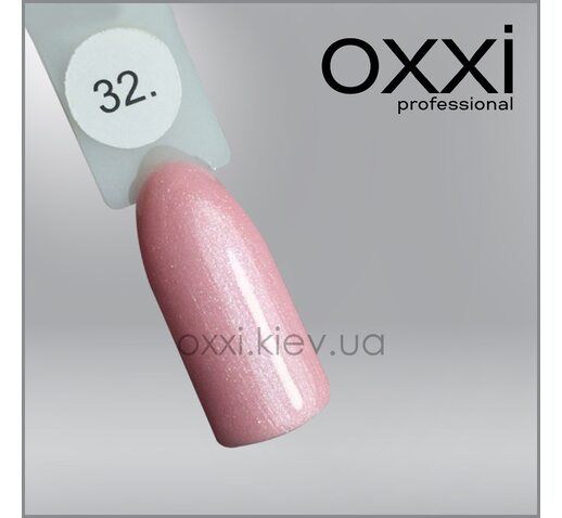 Гель-лак Oxxi 32 нежный розовый с микроблеском, 10мл