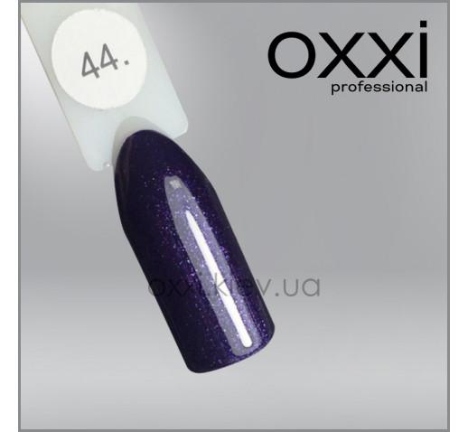 Гель-лак Oxxi 44 темный фиолетовый, микроблеск, 10мл