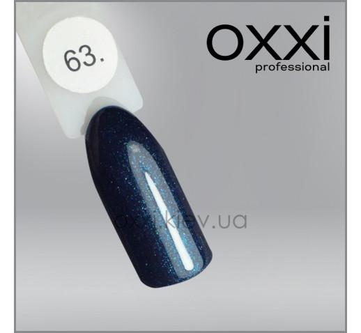 Гель-лак Oxxi 63 очень темный бирюзовый с микроблеском, 10мл