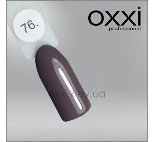 Гель-лак Oxxi 076 коричневый, эмаль, 10мл