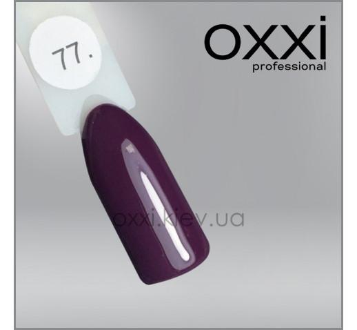 Гель-лак Oxxi 77 марсала, эмаль, 10мл