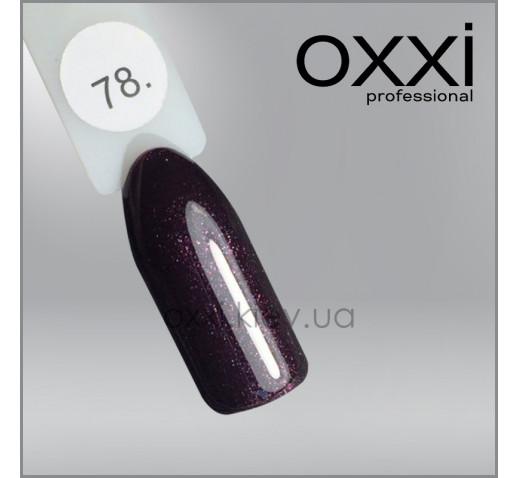 Гель-лак Oxxi 78 темный коричневый, микроблеск, 10мл