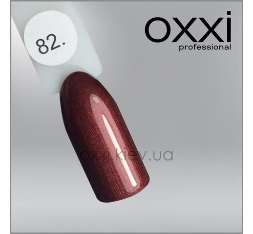 Гель-лак Oxxi 082 бордовый с микроблеском, 10мл