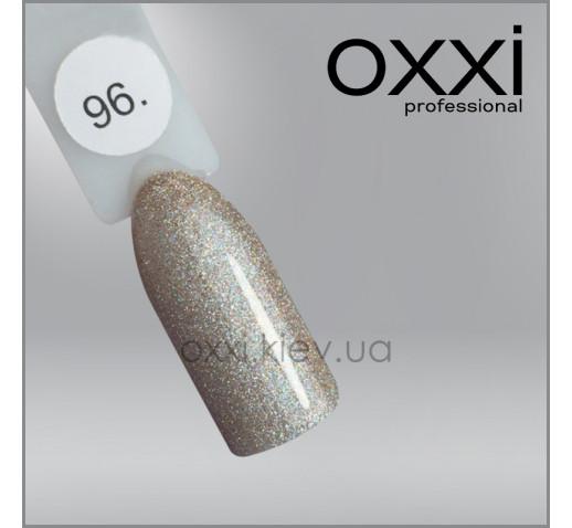 Гель-лак Oxxi 096 светлый бежевый с насыщенными мелкими блестками, 10мл