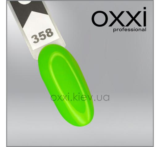 Гель-лак Oxxi 358, салатовый, неоновый, 10мл