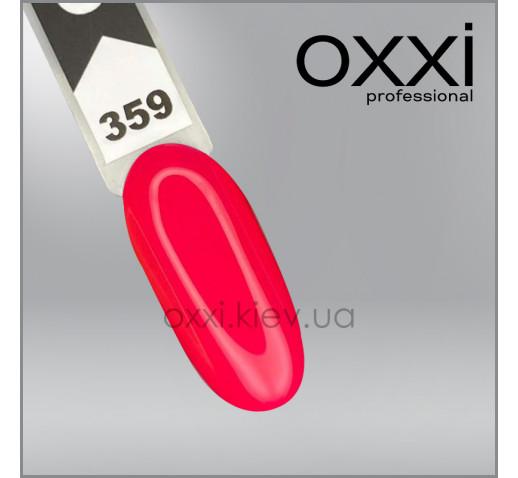Гель-лак Oxxi 359, розовый, неоновый, 10мл