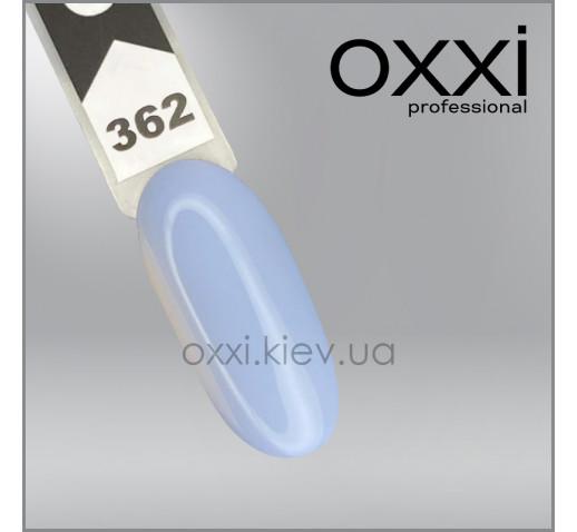 Гель-лак Oxxi 362, мягкий голубой, эмаль, 10мл