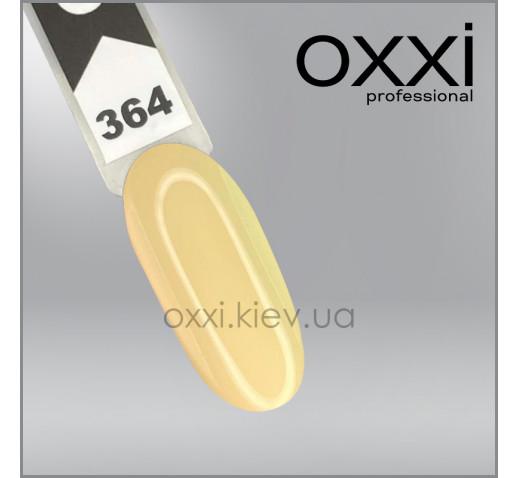 Гель-лак Oxxi 364, абрикосово-бежевый, эмаль, 10мл