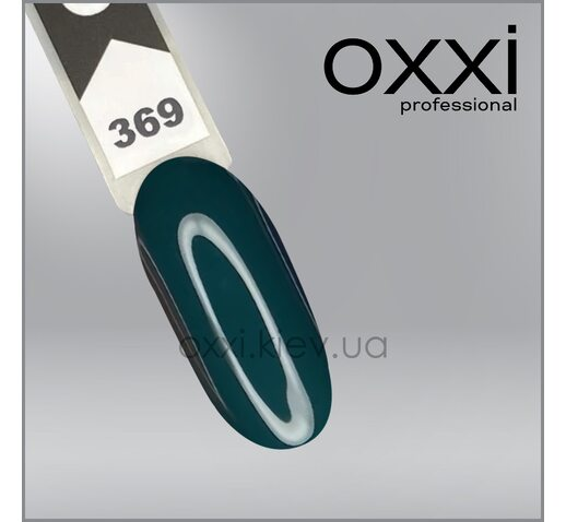 Гель-лак Oxxi 369, 10мл