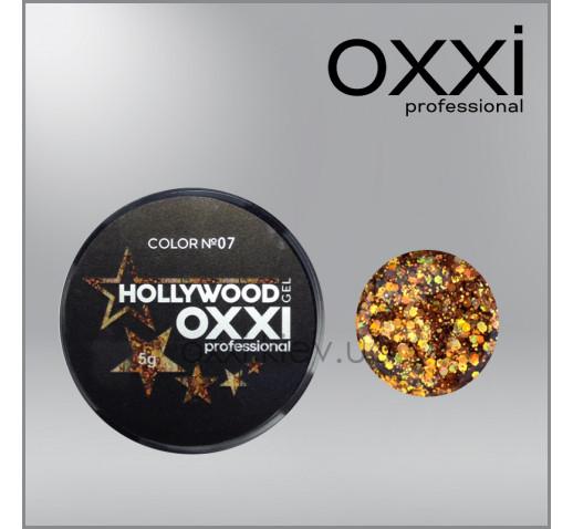 Hollywood №7