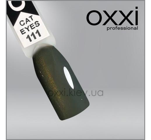 Гель-лак Oxxi Cat Eyes 111 серый с золотистым бликом, магнитный, 10мл