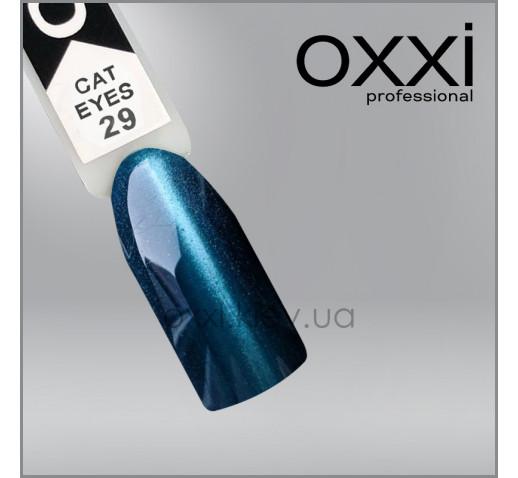 Гель-лак Oxxi Cat Eyes 29 темный нефритовый, магнитный, 10мл