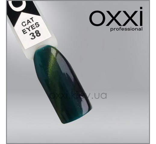 Гель-лак Oxxi Cat Eyes 38 темный травяной, магнитный, 10мл