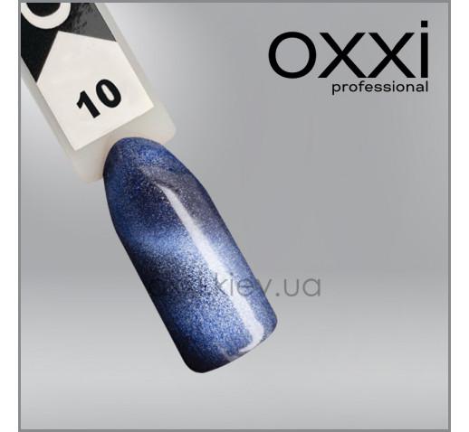 Гель-лак Moonstone Oxxi 10 насыщенный синий, 10мл