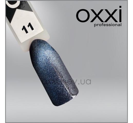 Гель-лак Moonstone Oxxi 011 темно-лазурный, 10мл