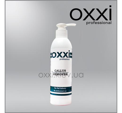Кислотный пилинг для педикюру Oxxi Professional Callus Remover, 250 мл